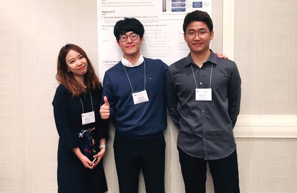 2017 IV 학술대회 참석