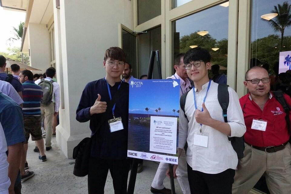 2017 CCTA 참석