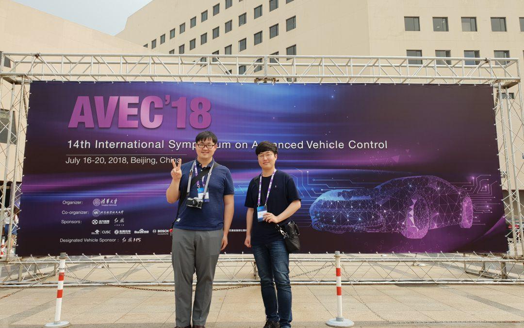2018 AVEC 학회 참석