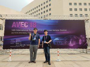 2018 AVEC