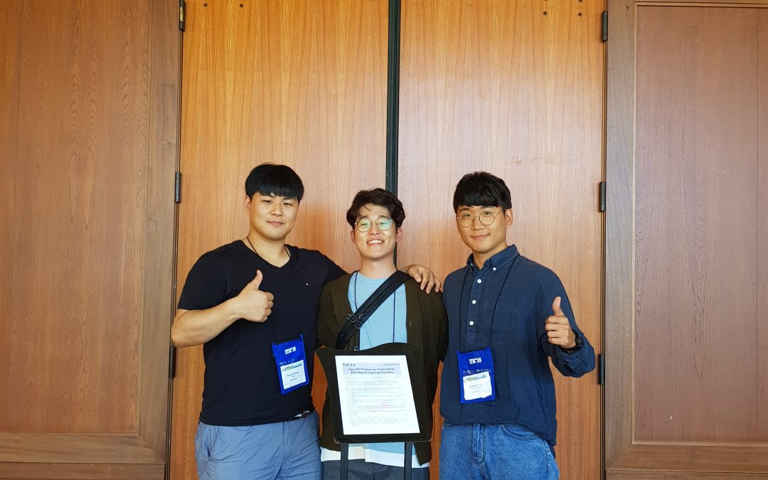 2018 ITSC 학회 참석